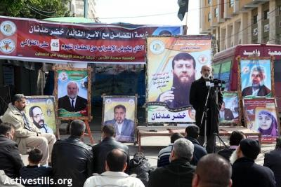 Prayer in support of Khader Adnan, Gaza City