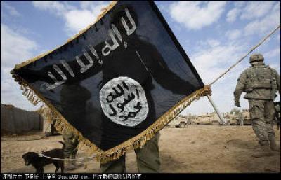 ISIS flag raised in Syria