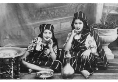 Jewish girls in Libya, before 1948