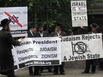 Neturei Karta protests at United Nations
